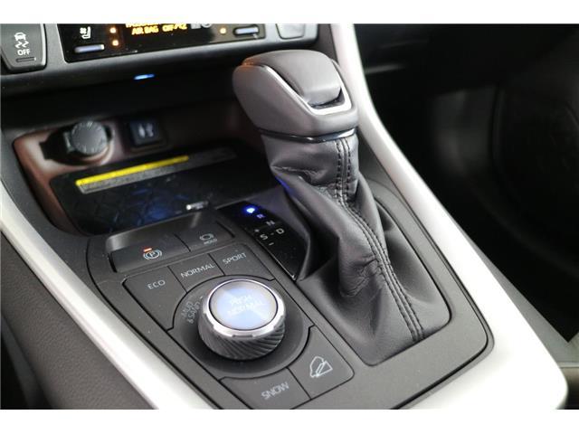 2019 Toyota RAV4 Limited (Stk: 292825) in Markham - Image 15 of 27