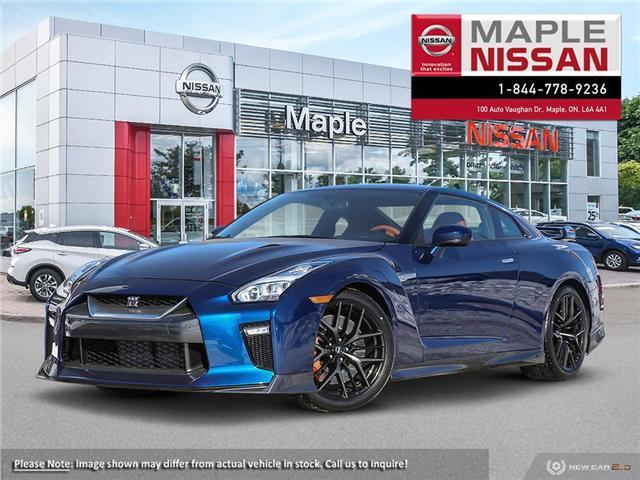 2018 Nissan GT-R Premium (Stk: M18G002) in Maple - Image 1 of 11