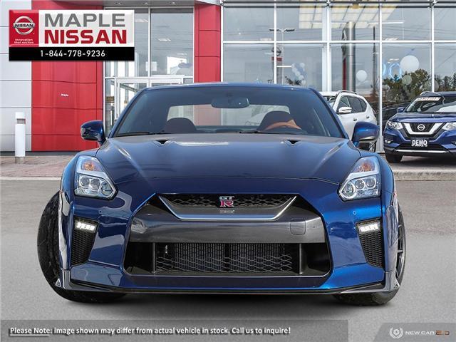2018 Nissan GT-R Premium (Stk: M18G002) in Maple - Image 2 of 11