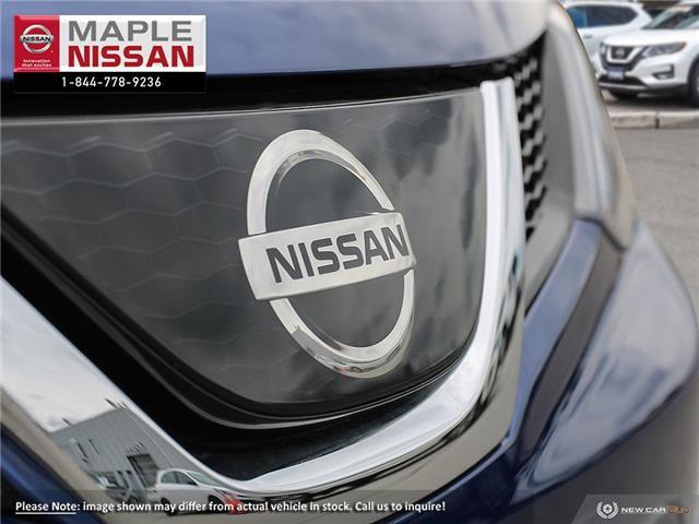 2019 Nissan Qashqai SV (Stk: M19Q015) in Maple - Image 9 of 23