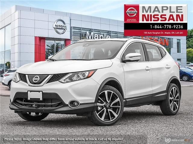 2019 Nissan Qashqai SL (Stk: M19Q016) in Maple - Image 1 of 23