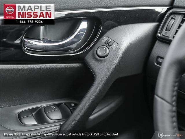 2019 Nissan Qashqai SL (Stk: M19Q016) in Maple - Image 16 of 23