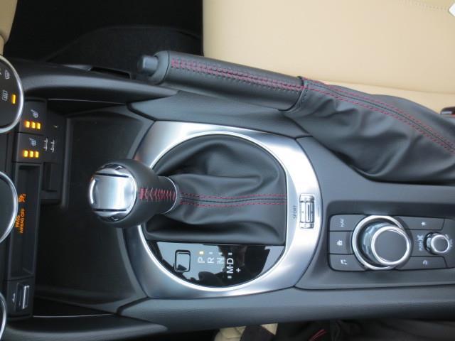 2019 Mazda MX-5 RF GT (Stk: M19088) in Steinbach - Image 29 of 33