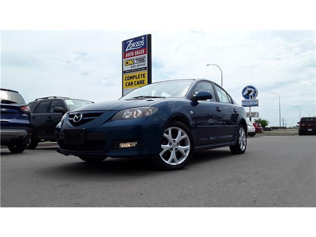 2007 Mazda Mazda3 GT (Stk: P488) in Brandon - Image 1 of 16