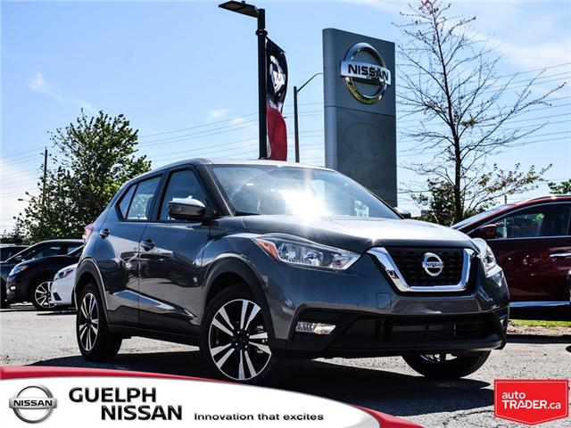 2019 Nissan Kicks SV (Stk: N20176) in Guelph - Image 1 of 23