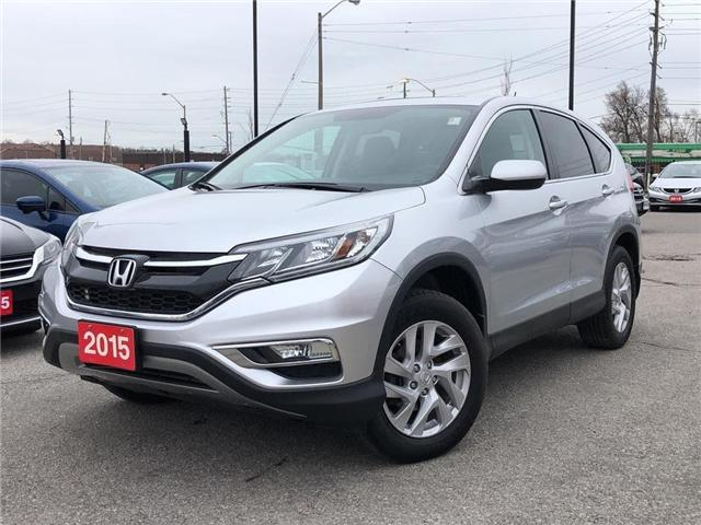 2015 Honda CR-V EX (Stk: 57436A) in Scarborough - Image 1 of 24
