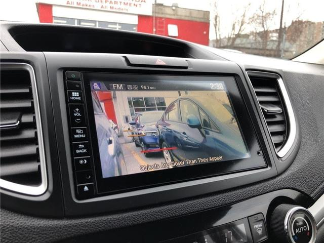 2015 Honda CR-V EX (Stk: 57436A) in Scarborough - Image 17 of 24