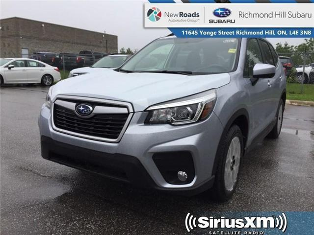 2019 Subaru Forester Convenience CVT (Stk: 32693) in RICHMOND HILL - Image 1 of 23