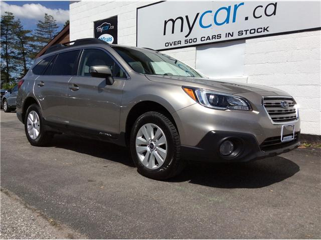 2015 Subaru Outback 2.5i Touring Package (Stk: 190861) in Richmond - Image 1 of 21