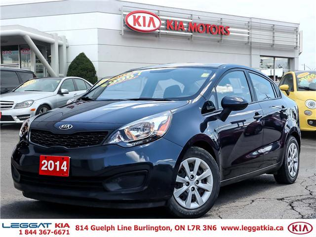 2014 Kia Rio LX (Stk: 2397) in Burlington - Image 1 of 21