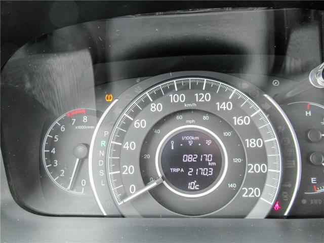 2016 Honda CR-V SE (Stk: 3286) in Milton - Image 25 of 27