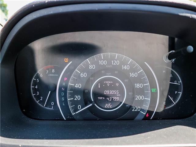 2016 Honda CR-V SE (Stk: 19610A) in Milton - Image 18 of 21