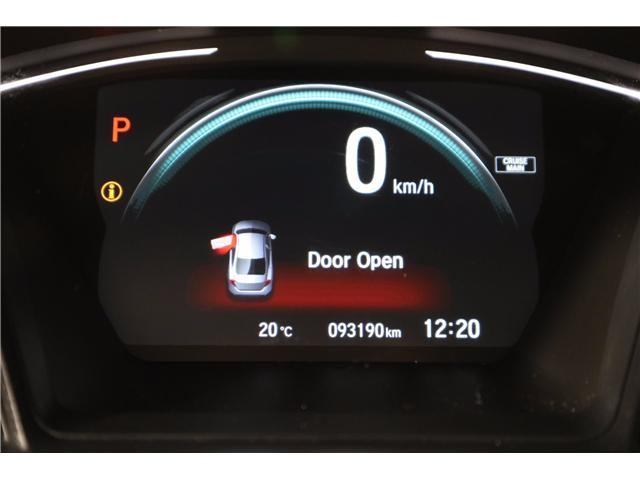 2017 Honda Civic LX (Stk: 219451A) in Huntsville - Image 20 of 32