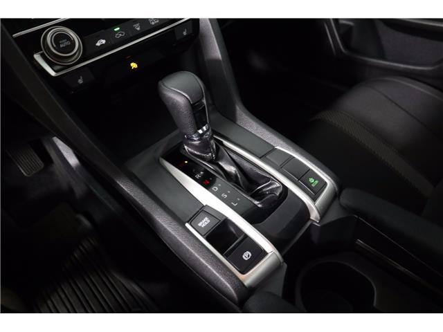 2017 Honda Civic LX (Stk: 219451A) in Huntsville - Image 27 of 32