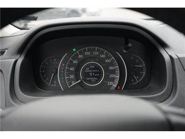 2016 Honda CR-V Touring (Stk: P7132) in London - Image 2 of 27