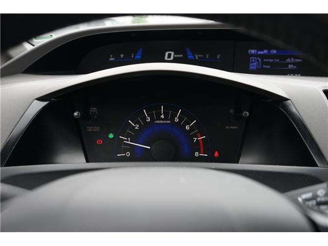 2012 Honda Civic EX (Stk: P7024A) in London - Image 2 of 28