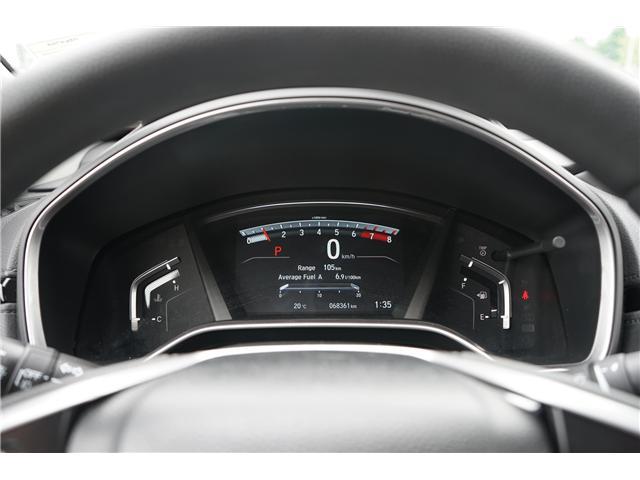 2017 Honda CR-V EX (Stk: H26470A) in London - Image 2 of 27