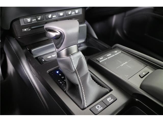 2019 Lexus ES 300h Base (Stk: 296652) in Markham - Image 17 of 27