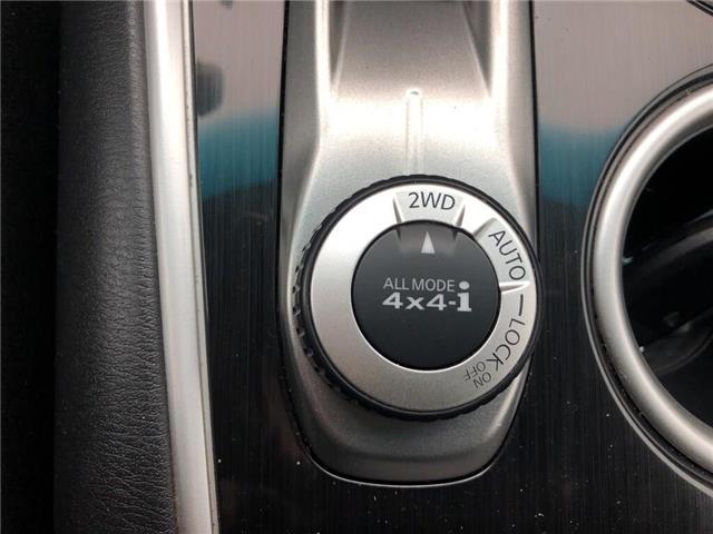 2014 Nissan Pathfinder SV (Stk: 309561) in Aurora - Image 18 of 24