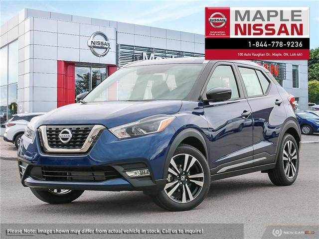 2019 Nissan Kicks SR (Stk: M19K069) in Maple - Image 1 of 23