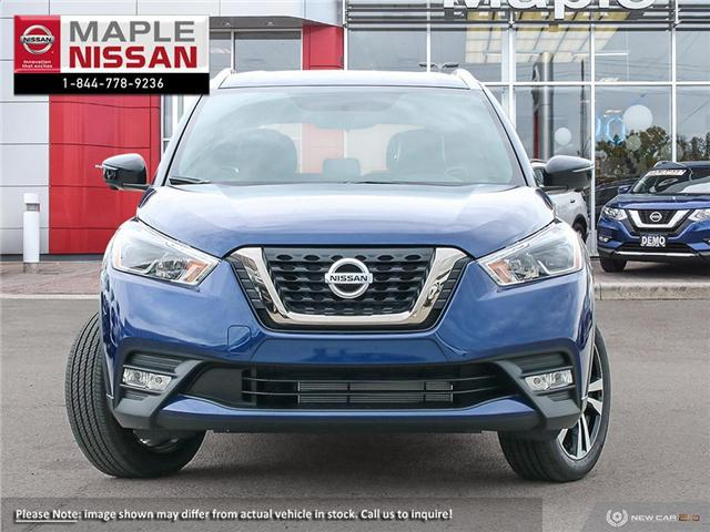 2019 Nissan Kicks SR (Stk: M19K069) in Maple - Image 2 of 23