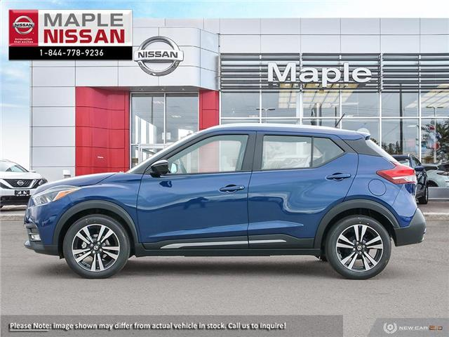 2019 Nissan Kicks SR (Stk: M19K069) in Maple - Image 3 of 23