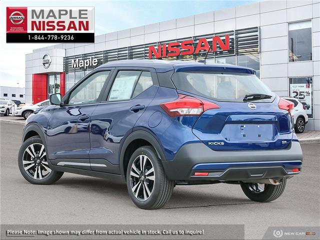 2019 Nissan Kicks SR (Stk: M19K069) in Maple - Image 4 of 23