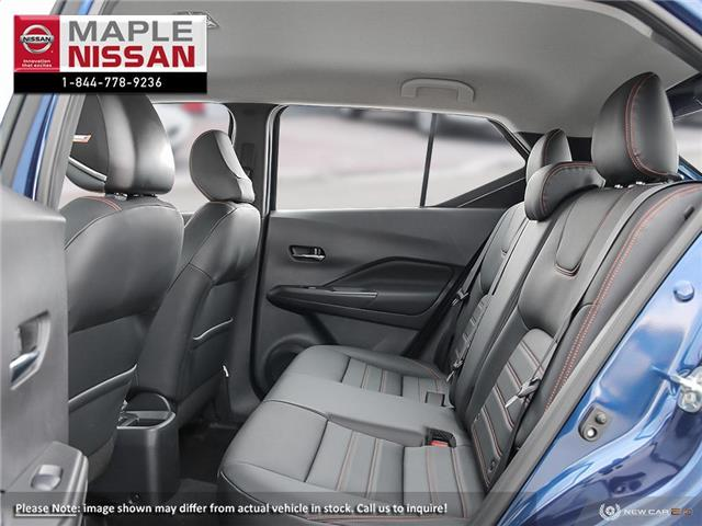 2019 Nissan Kicks SR (Stk: M19K069) in Maple - Image 21 of 23