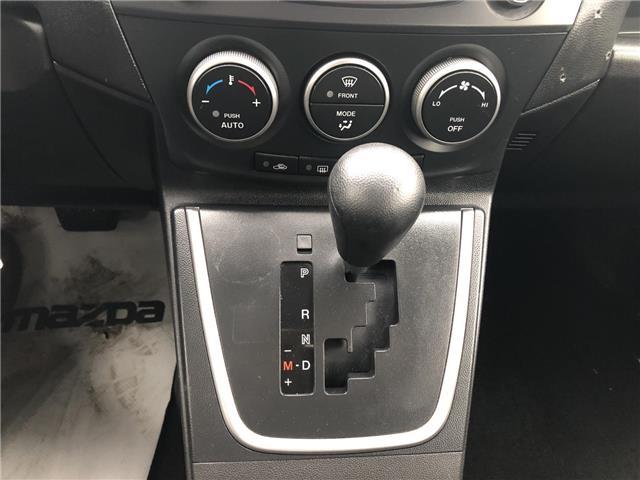 2017 Mazda Mazda5 GS (Stk: 5134) in London - Image 11 of 23