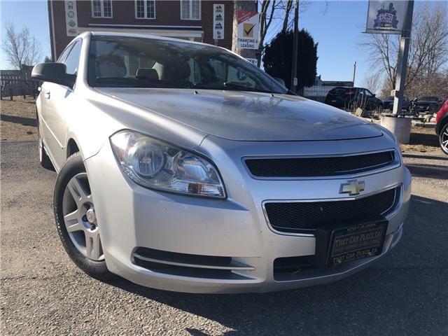 2010 Chevrolet Malibu LS (Stk: 5209) in London - Image 1 of 16