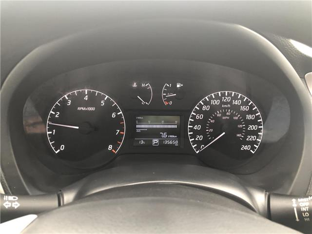 2015 Nissan Sentra  (Stk: 5255) in London - Image 6 of 19