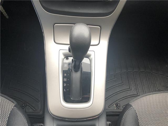 2015 Nissan Sentra  (Stk: 5255) in London - Image 8 of 19