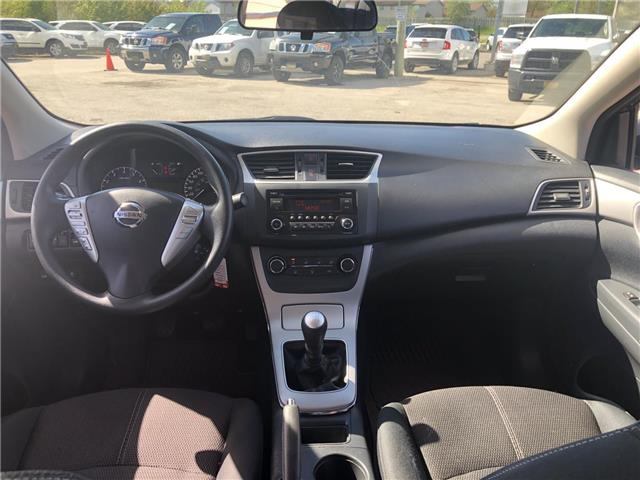 2015 Nissan Sentra  (Stk: 5264) in London - Image 7 of 23