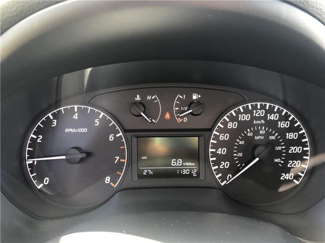 2015 Nissan Sentra  (Stk: 5264) in London - Image 9 of 23