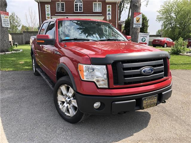 2010 Ford F-150  (Stk: 5280) in London - Image 1 of 30