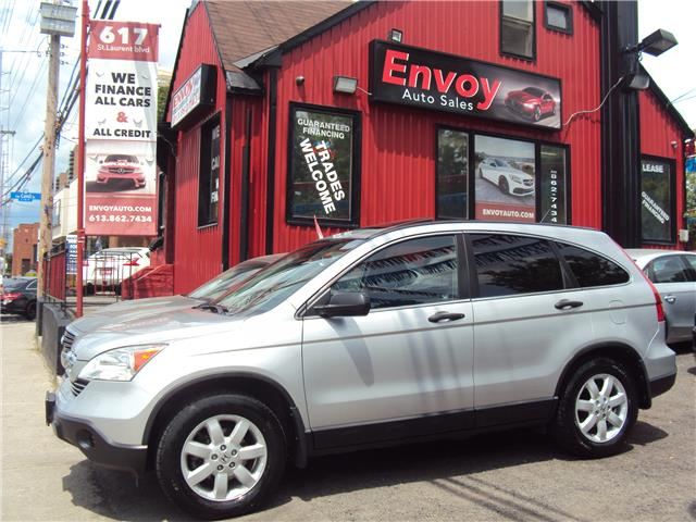 2009 Honda CR-V EX (Stk: ) in Ottawa - Image 1 of 25