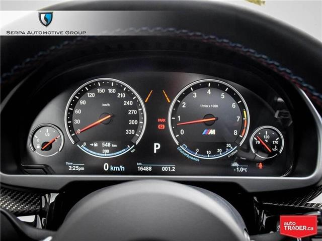 2018 BMW X5 M Base (Stk: P1273) in Aurora - Image 16 of 30
