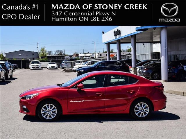 2016 Mazda Mazda3 GS (Stk: SU1215) in Hamilton - Image 4 of 21