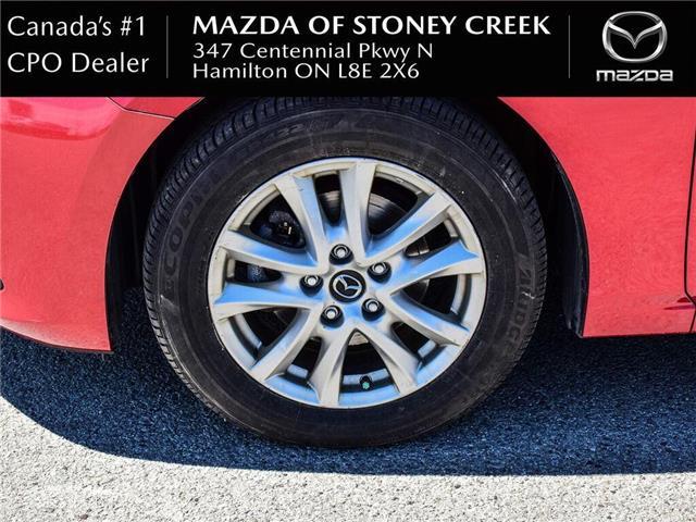 2016 Mazda Mazda3 GS (Stk: SU1215) in Hamilton - Image 5 of 21