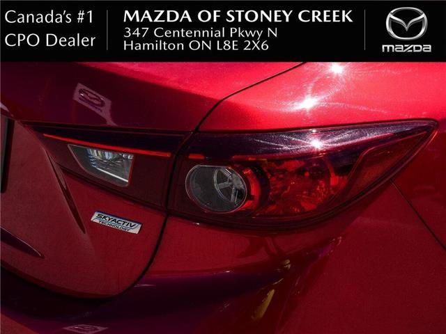 2016 Mazda Mazda3 GS (Stk: SU1215) in Hamilton - Image 7 of 21