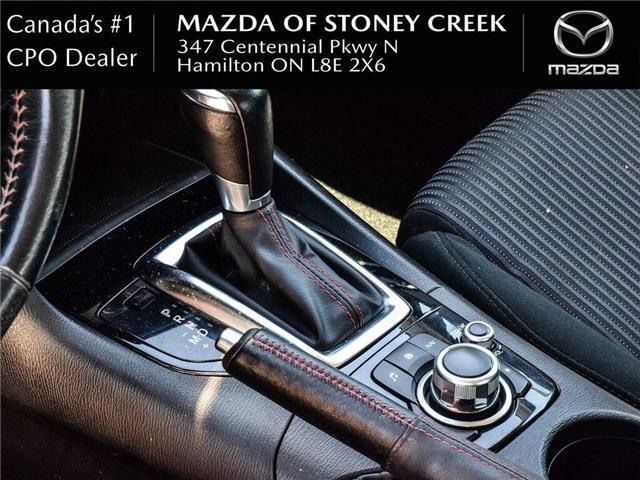 2016 Mazda Mazda3 GS (Stk: SU1215) in Hamilton - Image 12 of 21