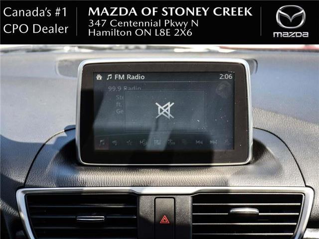 2016 Mazda Mazda3 GS (Stk: SU1215) in Hamilton - Image 17 of 21