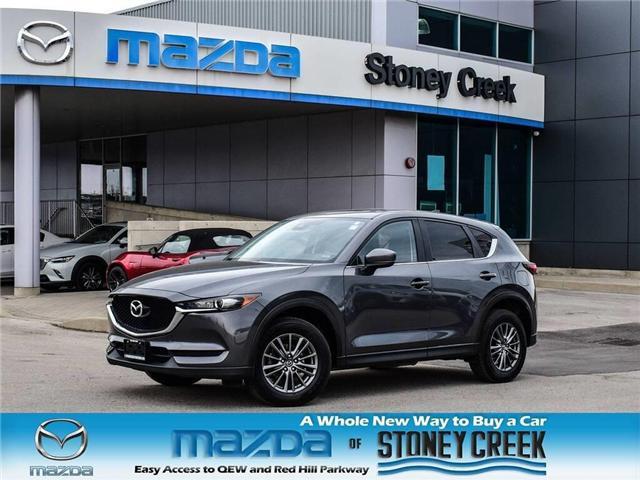 2018 Mazda CX-5 GS (Stk: SR1111) in Hamilton - Image 1 of 23
