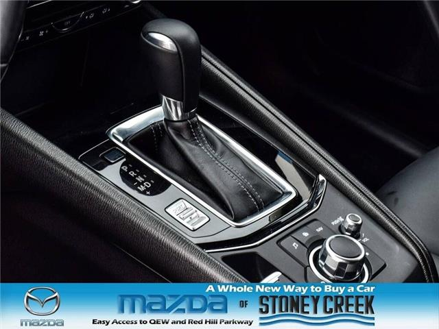 2018 Mazda CX-5 GS (Stk: SR1111) in Hamilton - Image 12 of 23