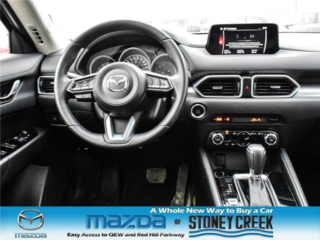 2018 Mazda CX-5 GS (Stk: SR1111) in Hamilton - Image 16 of 23