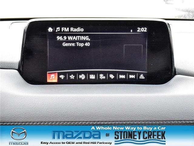 2018 Mazda CX-5 GS (Stk: SR1111) in Hamilton - Image 17 of 23