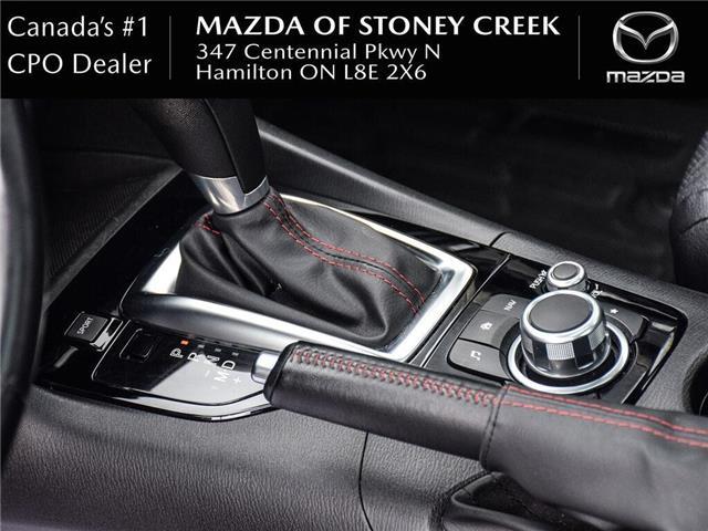 2015 Mazda Mazda3 GT (Stk: SU1202) in Hamilton - Image 12 of 27