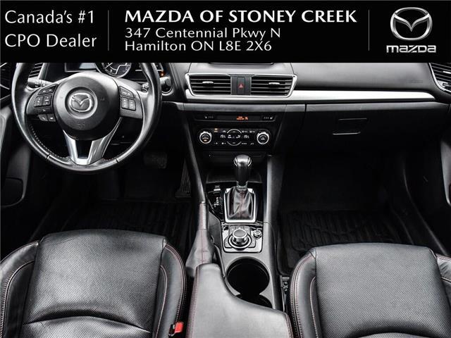 2015 Mazda Mazda3 GT (Stk: SU1202) in Hamilton - Image 21 of 27