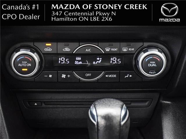 2015 Mazda Mazda3 GT (Stk: SU1202) in Hamilton - Image 22 of 27