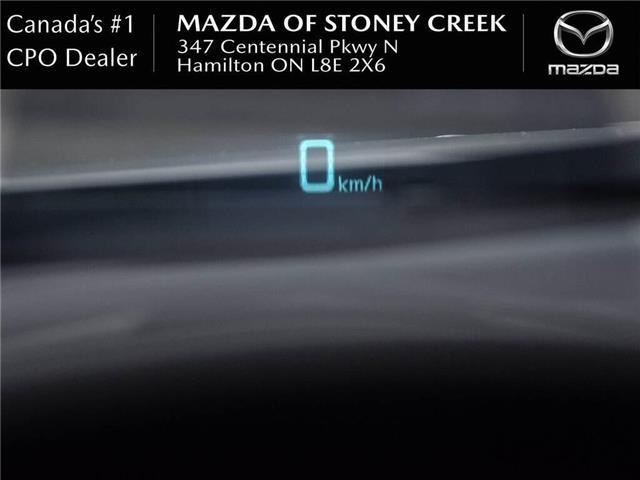 2015 Mazda Mazda3 GT (Stk: SU1202) in Hamilton - Image 26 of 27